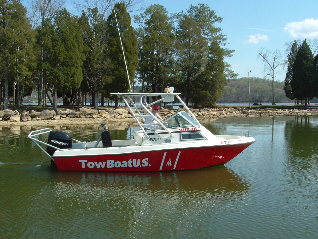 The BoatUS Foundation for Boating Safety and Clean Water is an innovative leader promoting safe, clean and responsible boating. The Foundation provides educational outreach directly to boaters and supports partner organizations nationwide.